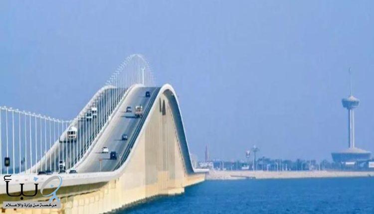 #مطلع مارس المقبل طرح مشروع جسر الملك فهد الموازي