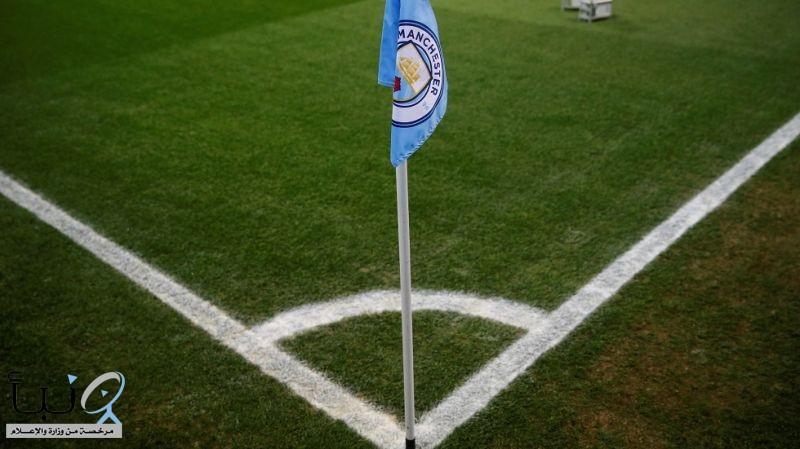 #قرار صاعق.. حرمان مانشستر سيتي من المشاركة في دوري الأبطال لمدة عامين