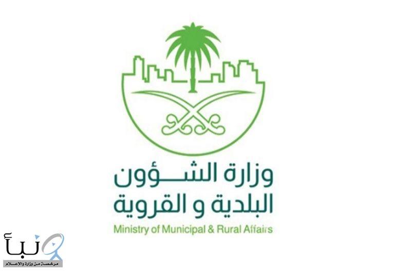 """"""" #الشؤون البلدية والقروية """" تعتمد شركتين جديدتين لإدارة وتشغيل وصيانة محطات الوقود على الطرق الإقليمية"""