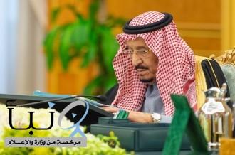 #الموافقة على اتفاق إنشاء مجلس التنسيق الأعلى السعودي الجزائري