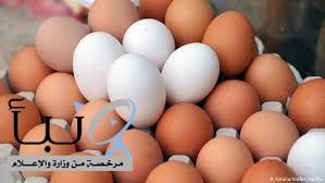 احذروا حفظ البيض في «بوابة الثلاجة».. بكتيريا خطيرة
