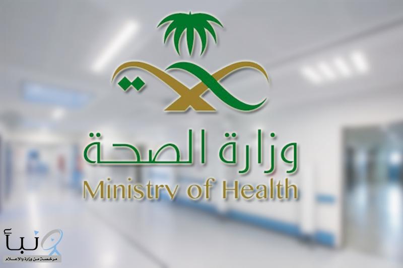 «#الصحة»: المملكة لم تسجل أي حالة إصابة بفيروس كورونا الجديد