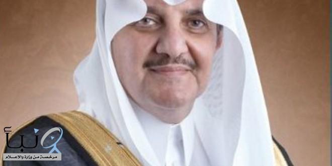 توجيه من سعود بن نايف بشأن قضية المختطف نسيم حبتور