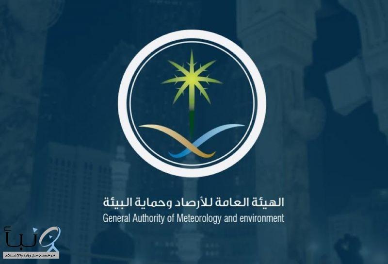 حالة الطقس المتوقعة اليوم  السبت على مناطق المملكة