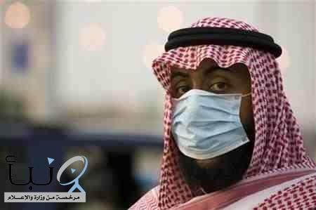 """""""#الصحة"""" تحذر من إستخدام الكمامات  المصنوعة من القماش"""