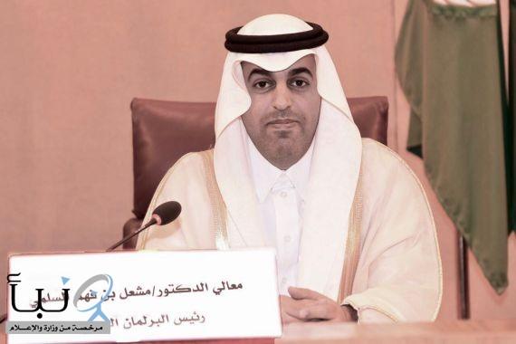 """رئيس البرلمان العربي يشيد بالإجراءات التي اتخذتها السعودية لمنع إنتشار فيروس """"كورونا المستجد"""""""