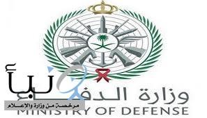 «الدفاع» تعلن موعد فتح بوابة القبول الموحد لعدد من الرتب العسكرية