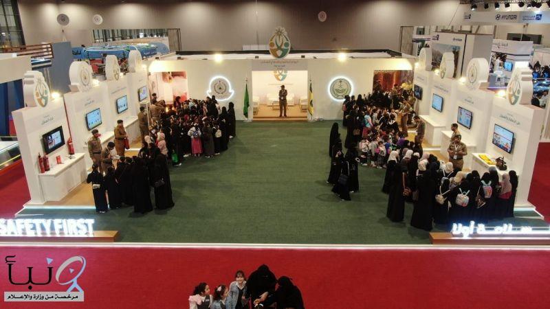 3744 طالبة يزورون معرض فعاليات اليوم العالمي للدفاع المدني بالشرقية