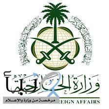 سفارة المملكة في #إندونيسيا تدعو المواطنين المتواجدين الابتعاد عن أماكن الازدحام،
