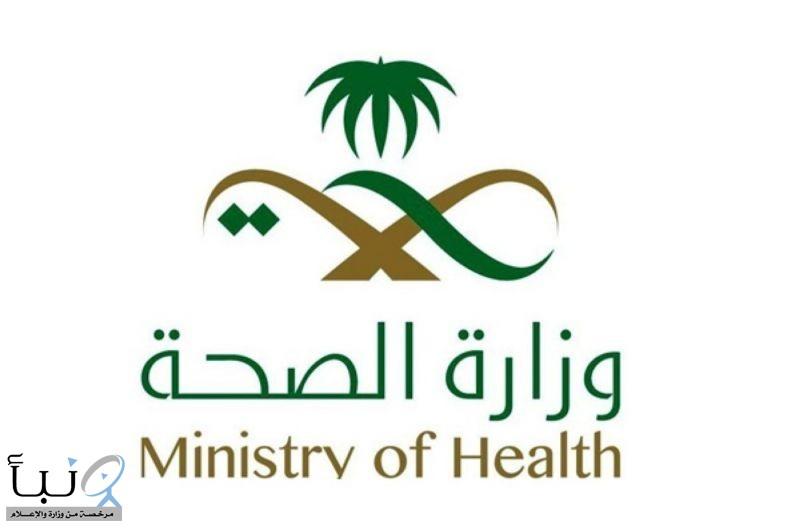 #الصحة تعلن عن أول إصابة بفيروس #كورونا الجديد لمواطن قادم من إيران