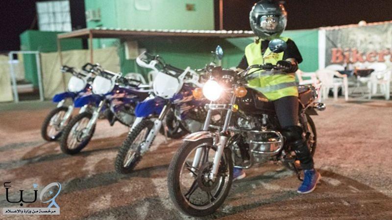 #الداخلية تمنح مهلة مشروطة لتصحيح أوضاع الدراجات النارية