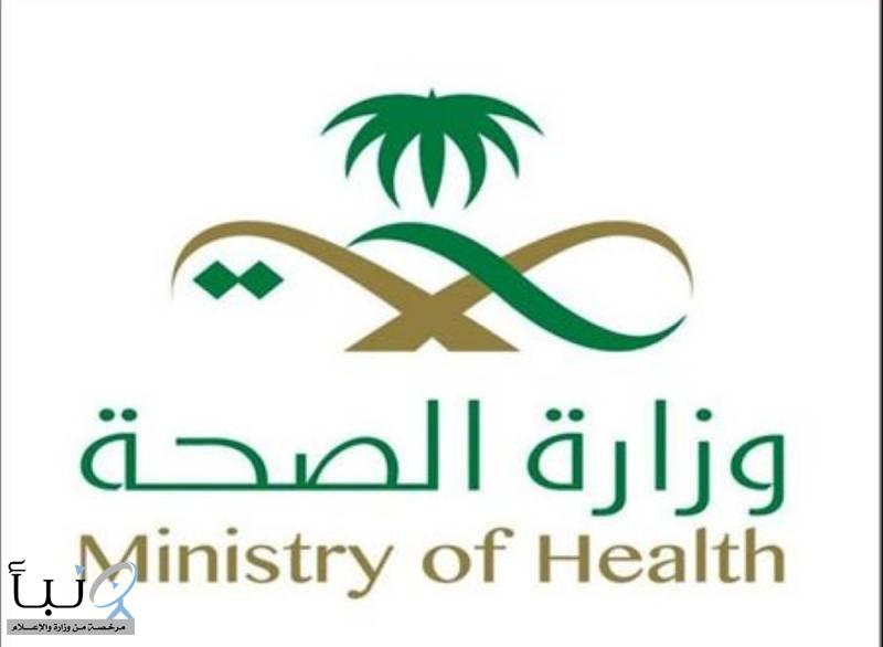 """الصحة: إصابة ثانية بـ""""كورونا الجديد"""" لمواطن سعودي"""