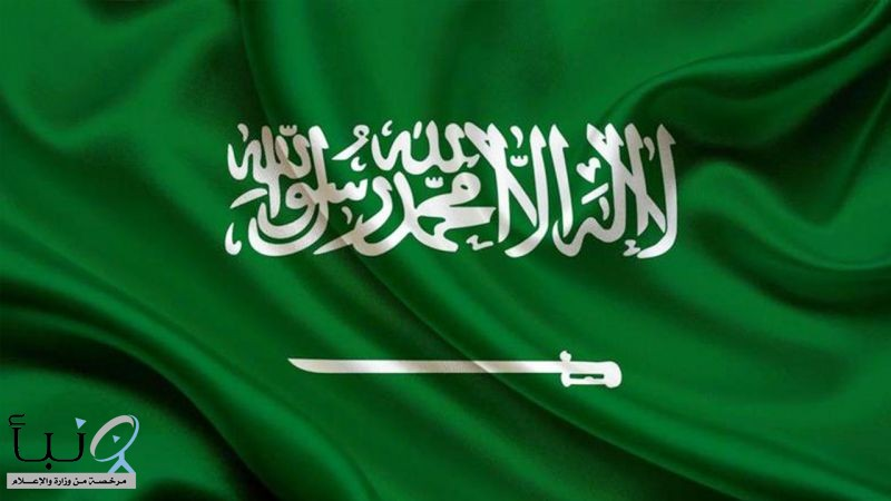 مصدر مسؤول يندد بسلوك إيران غير المسؤول لقيامها بإدخال مواطنين سعوديين لأراضيها دون  ختم جوازاتهم