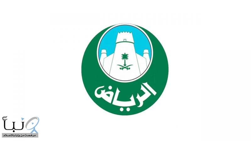 إلغاء بصمة الحضور والانصراف بأمانة الرياض