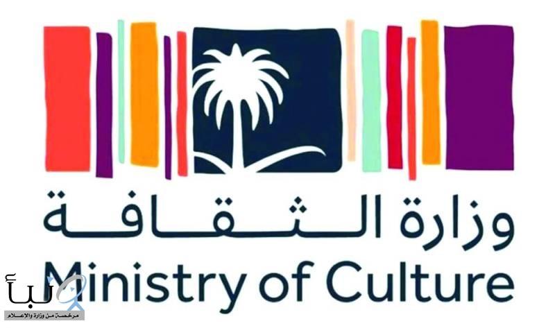 """""""الثقافة"""": تأجيل معرض الرياض الدولي للكتاب لأسباب وقائية"""