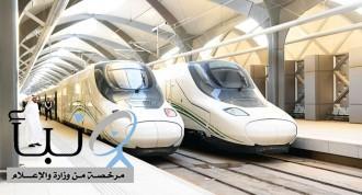 قطار الحرمين يمنع سفر المعتمرين على متن عرباته