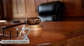"""""""استئناف مكة"""" تطالب بتغليظ العقوبة بحق المتحرش بعبارة """"هاتي بوسة"""""""