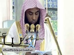 إمام وخطيب المسجد النبوي البدير ينزل الله الداء امتحانًا واختبارًا وتذكيرًا