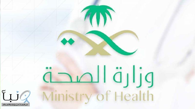 وزارة #الصحة: لم نسجِّل حالات #كورونا جديدة.. والشائعات نتتبَّع مصادرها