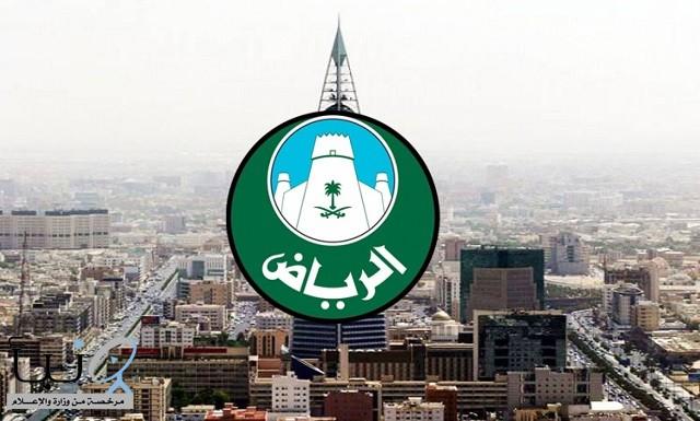 #أمانة_الرياض تتخذ إجراءات صارمة في المولات والأسواق والمطاعم