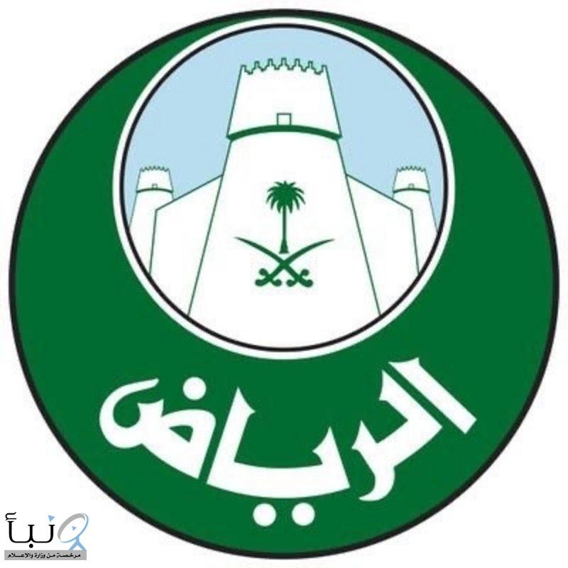 """#""""أمانة_الرياض"""": يحق لصاحب المنشأة طلب هوية المراقب للتأكد"""
