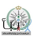 #فتح بوابة القبول والتجنيد الموحد للقوات المسلحة لعدة رتب