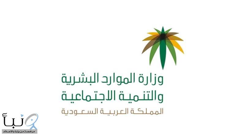 إغلاق 15 محلاً مخالفاً وضبط 56 وافداً مخالفاً لنظام الإقامة والعمل #بمنطقة_الرياض