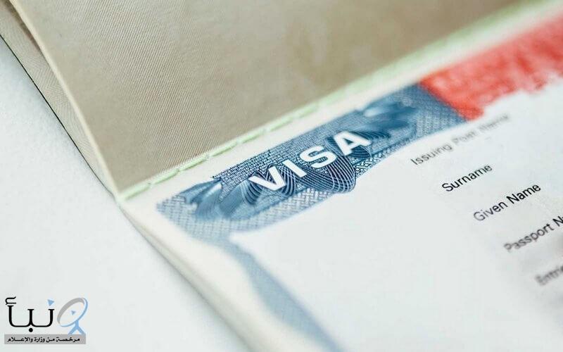 قيود التأشيرات الجديدة في السعودية للحفاظ على صحة المواطنين والمقيمين