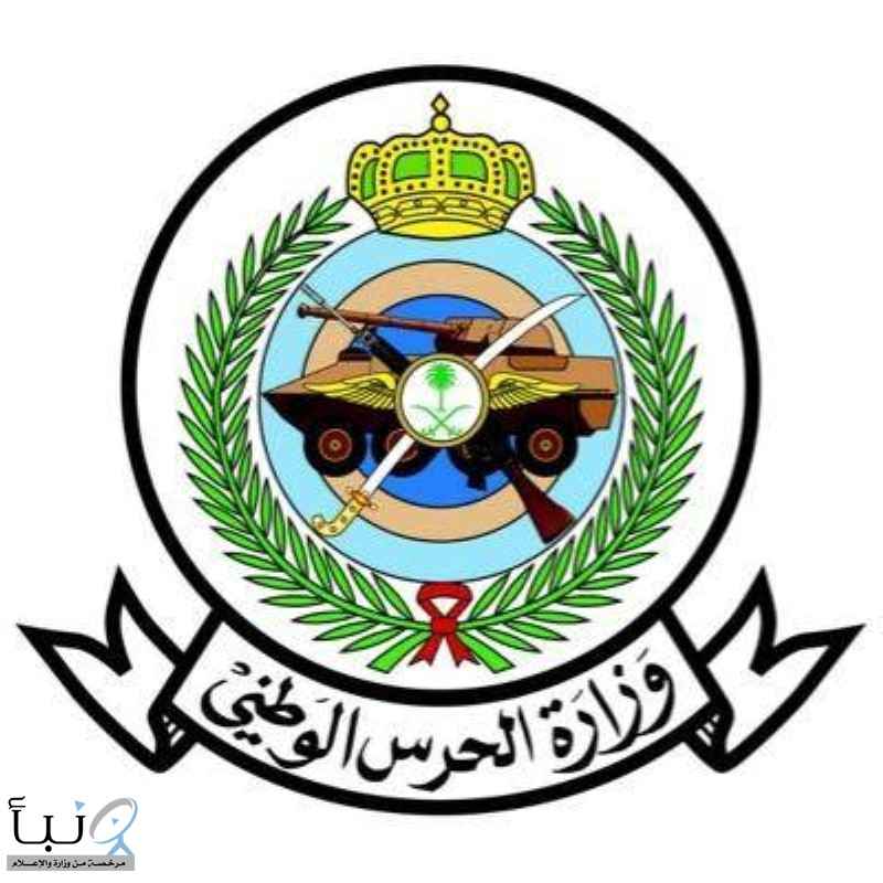 «الحرس الوطني»  تنفي اكتشاف كورونا ضمن أحد كتائبه