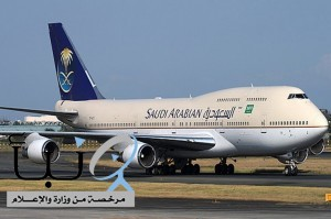 الخطوط السعودية تعلق رحلاتها بين المملكة و6 دول