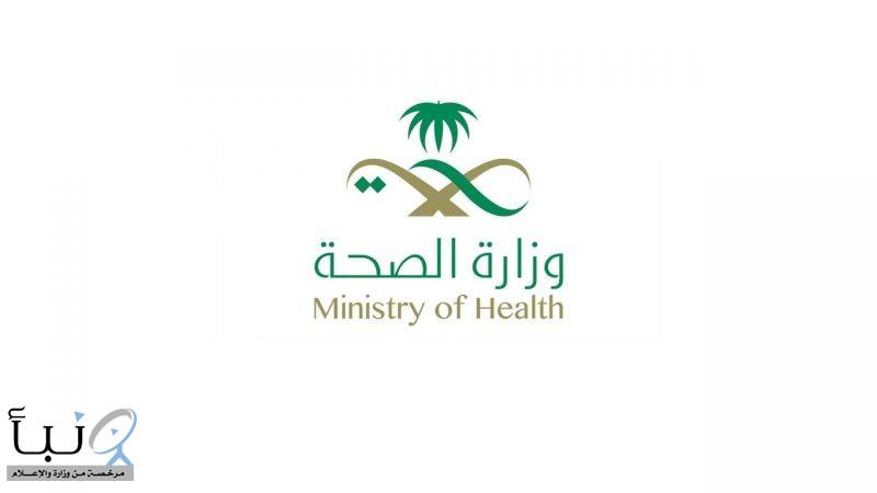 «الصحة»: عدد الخاضعين للعزل المنزلي والحجر الصحي تجاوز الألف حالة