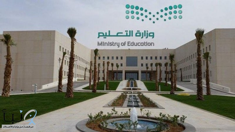"""#""""التعليم"""" تطلق 15 قناة لبث الدروس اليومية للطلاب من الثامنة صباحًا"""