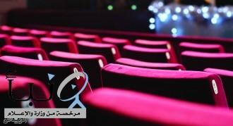 تعليق عروض الأفلام في صالات ودور السينما بسبب كورونا