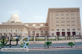وظائف إدارية للجنسين على المراتب السابعة والرابعة بإمارة المدينة المنورة
