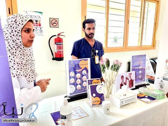 #مستشفى إرادة والصحة النفسية بالخرج  ينظم حملة توعوية عن فيروس #كورونا المستجد