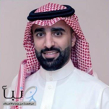 """تعيين """"السماري"""" رئيساً تنفيذياً لهيئة المحتوى المحلي والمشتريات الحكومية"""