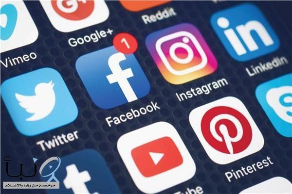 خدمات جديدة من شركات التواصل الاجتماعي.. تعرف عليها