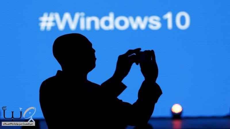 أنظمة ويندوز مهددة بخطر الاختراق