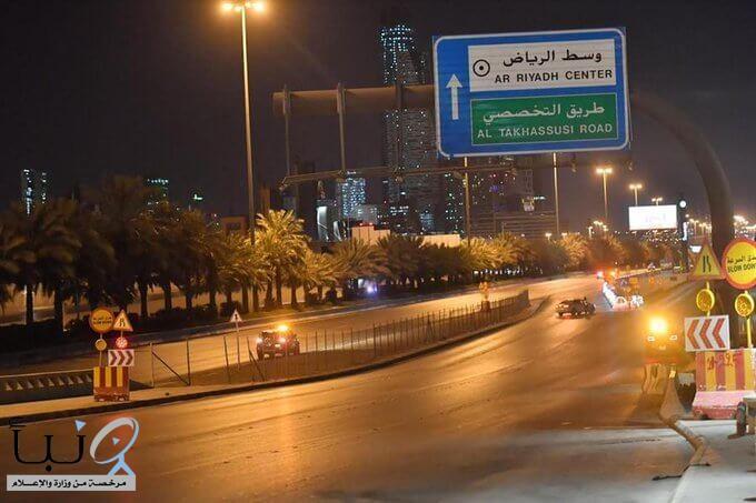 """""""#الداخلية"""" توضح تفاصيل قرار منع الدخول والخروج من مدن (الرياض، ومكة، والمدينة)"""