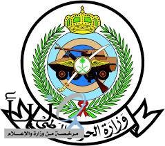 وزارة الحرس الوطني: إحالة العسكريين المخالفين لتعليمات تطبيق منع التجول إلى المساءلة التأديبية