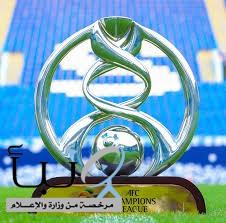 الإمارات قد تصبح الملاذ الأخير لدوري أبطال آسيا