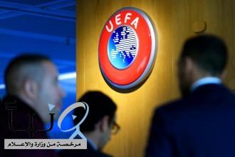 الاتحاد الأوروبي يعلق مباريات المنتخبات و«أبطال أوروبا»