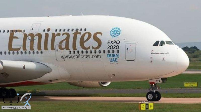 طيران الإمارات تستأنف عددا محدودا من الرحلات بدءا من 6 أبريل