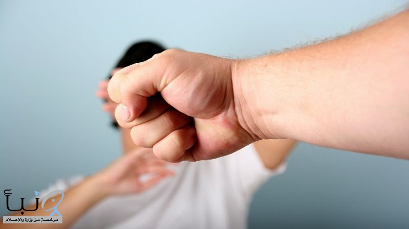 ازدياد حالات العنف المنزلي في أوروبا بسبب الحجر الصحي