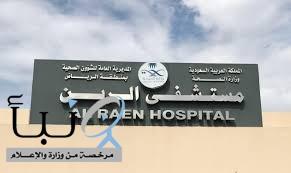 17303 مريضًا راجعوا مستشفى #الرين العام خلال 3 أشهر