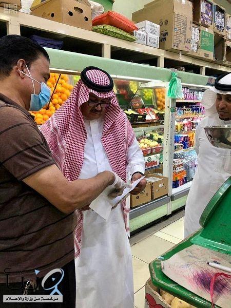 محافظ #بدر يتفقد الأسواق التجارية بالمحافظة