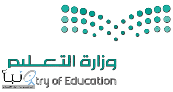 #«التعليم» تحدد آلية تقويم الاختبارات النهائية للجامعات