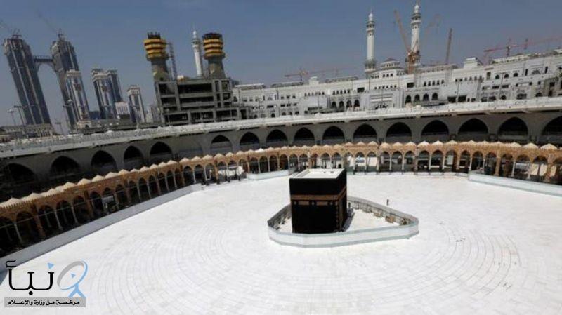 هؤلاء يحق لهم أداء الصلاة في الحرم المكي بعد تمديد منع التجول 24 ساعة