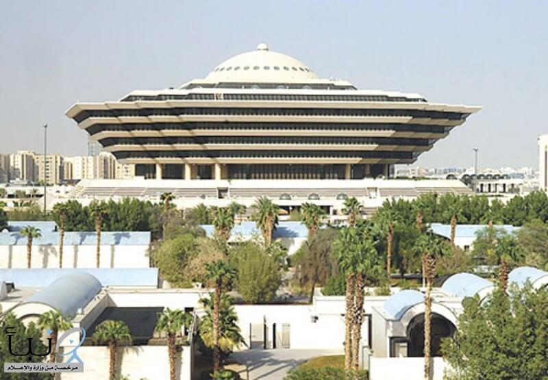 وزارة الداخلية: تطبيق إجراءات احترازية صحية إضافية بعدد من الأحياء السكنية بمحافظة جدة