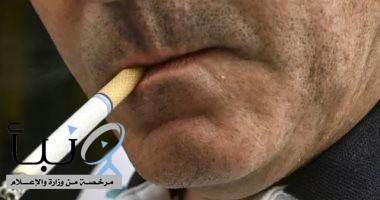 للمدخنين.. الخبراء يحذرون من زيادة فرص الإصابة بكورونا 14 مرة
